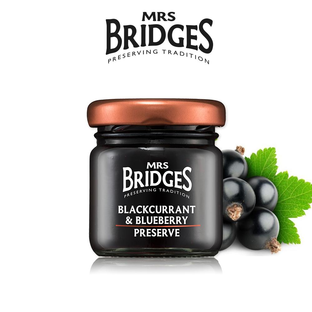 [Mrs.Bridges] 黑醋栗蘭莓果醬 (42g/罐) (全素)