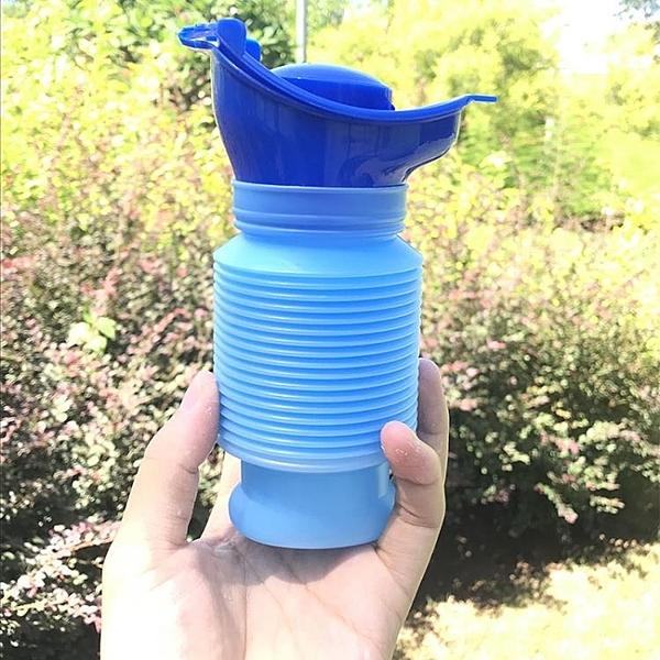 車載小便器男女通用便攜式尿壺自駕游旅行尿袋車用尿壺車內小便器 星際小舖