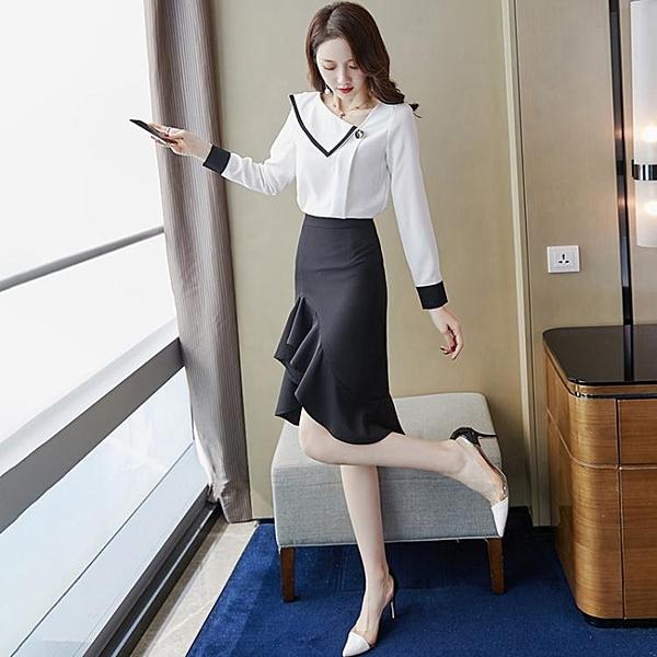 小香風時尚氣質雪紡職業套裝春裝2020新款女兩件套成熟洋裝夏季 淇朵市集