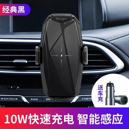 汽車手機支架 途強車載手機車支架無線充電器15W快充網紅汽車用出風口感應導航『SS2272』