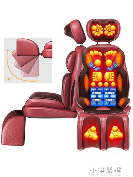【免運】電動按摩椅全自動家用小型按摩器全身揉捏多功能老年人沙發CY『小淇嚴選』  喜迎新春 全館8.5折起
