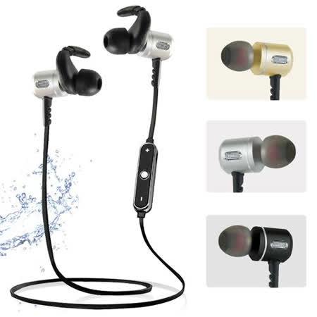 YANG YI揚邑 YS005 運動立體聲可通話耳塞式鋁合金藍芽耳機 -黑
