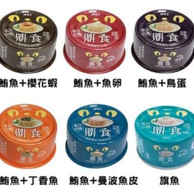IPET鼎食貓罐 85g (12罐組)