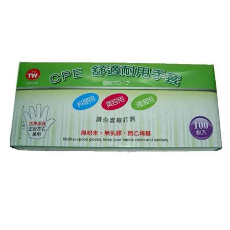 CPE舒適耐用手套(100入)