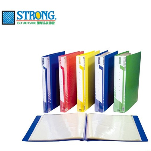 【自強STRONG】B20 242x18x307mm 20頁 藍色 P.P 無內紙 A4 資料簿