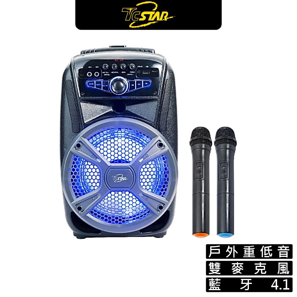 TCSTAR TCS1530 喇叭 藍芽喇叭 攜帶式喇叭 藍牙喇叭 戶外音響 手提音箱 手提音響 拉桿式音箱