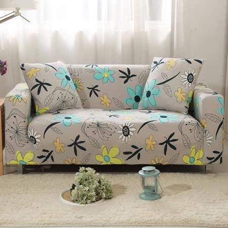 生活家飾 花葉寄情彈性沙發套 1人座