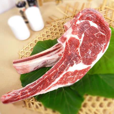好神 澳洲S級濕式熟成戰斧沙朗牛排二入組 (800G±10%/片,1支包,共2包)