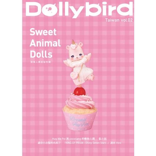 Dolly bird Taiwan(vol.2)甜美人偶娃娃特輯