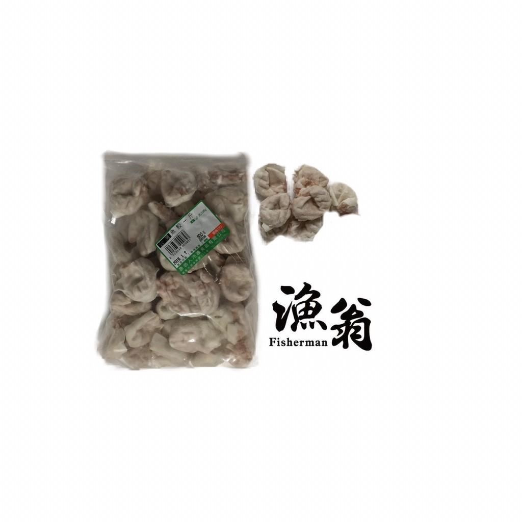 【嘉義漁翁|魚餃|0.6/3.0】