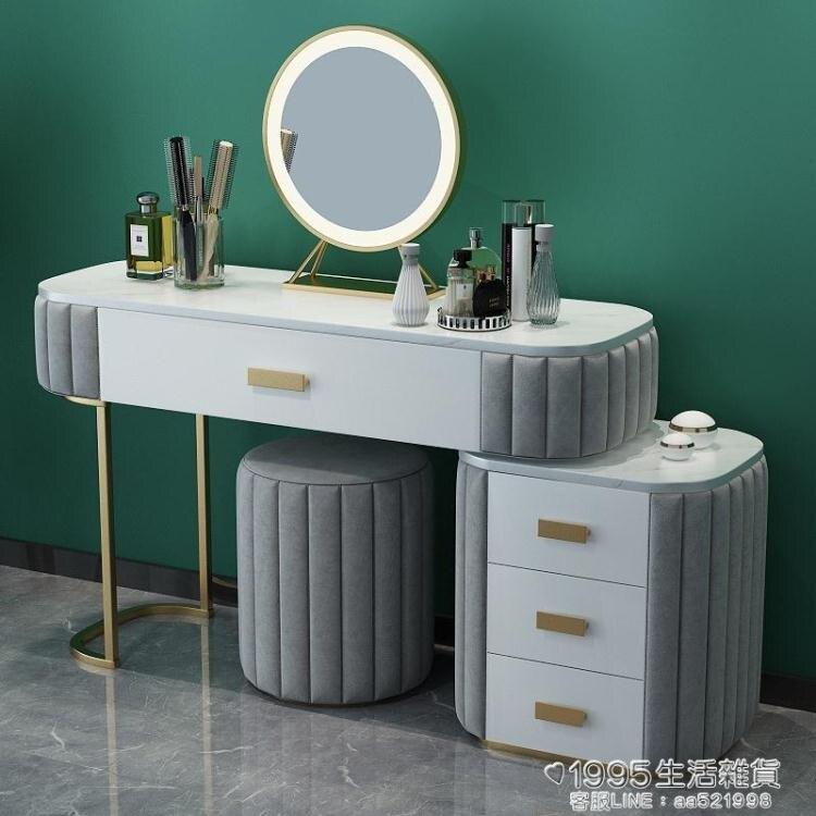 化妝桌 化妝桌臥室現代簡約網紅ins北歐輕奢小戶型飄窗化妝桌收納柜一體