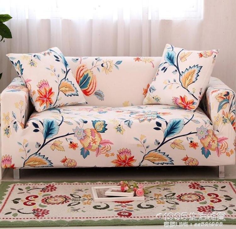 ins網紅懶人沙發罩全蓋毯子單人雙人通用萬能彈力全包沙發套子粉