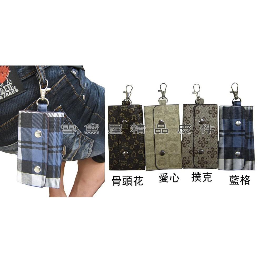 ~雪黛屋~sandia-polo 鑰匙包進口專櫃鑰匙包進口防水防刮皮革材質6支鑰匙容量簡易型好攜帶7