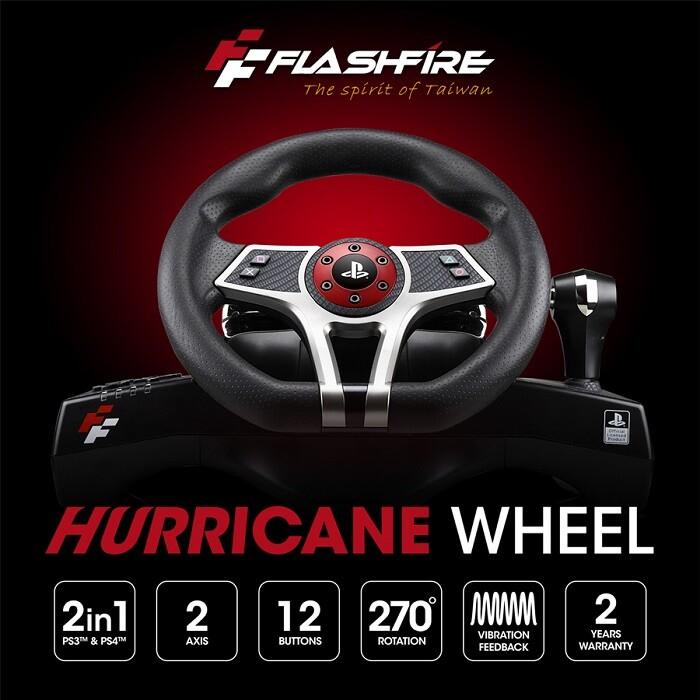 富雷迅 flashfire 颶風之翼 es500r  ps4/ps3/pc賽車方向盤