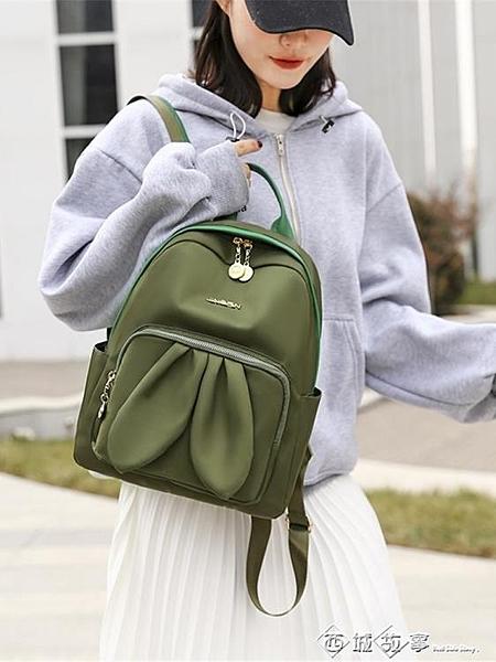 防水雙肩包女2020新款時尚韓版可愛百搭迷你卡通書包兔耳學生背包 西城故事