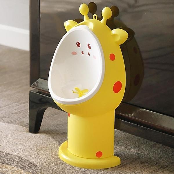 寶寶坐便器小孩男孩站立掛墻式小便尿盆嬰兒童尿壺馬桶童尿尿神器 星際小舖
