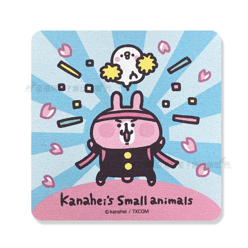 官方授權 Kanahei卡娜赫拉 吸水杯墊 硅藻土 天然植物纖維 (應援團)