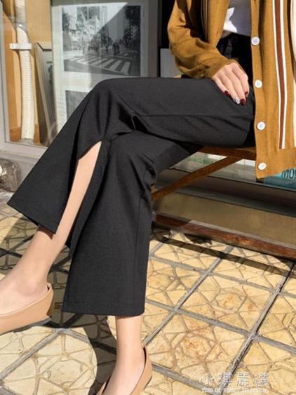 【免運】黑色褲子女寬鬆高腰闊腿褲2020春裝新款直筒微喇叭垂感西裝褲『小淇嚴選』  喜迎新春 全館8.5折起