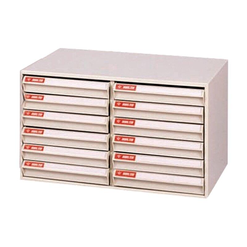 【哇哇蛙 x 大富 x 效率櫃】A3尺寸 桌上型效率櫃 SY-A3-312NH 置物櫃 文件櫃 收納櫃 資料櫃
