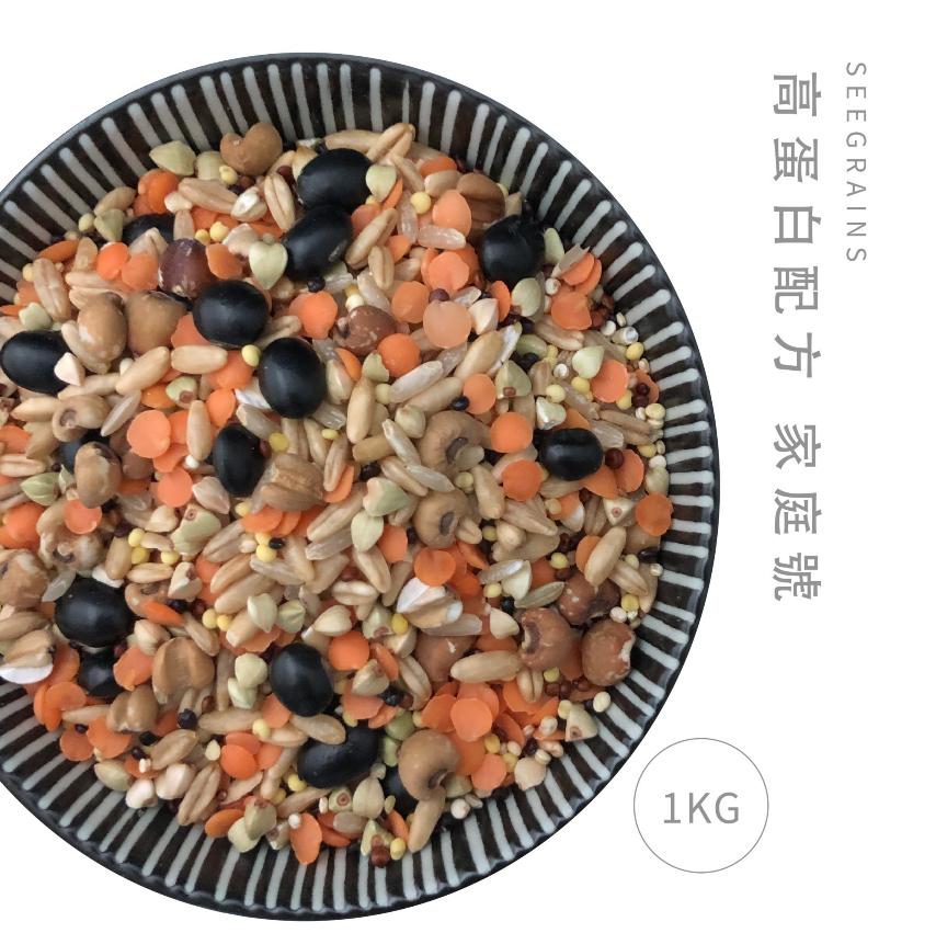 [即期品] [晰穀] 一小包穀物 (1公斤家庭號)高蛋白配方(全素) {效期: 2021-04-06}