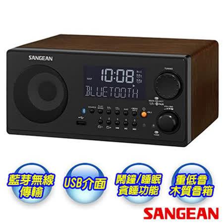 SANGEAN 山進 WR-22 藍牙數位 收音機