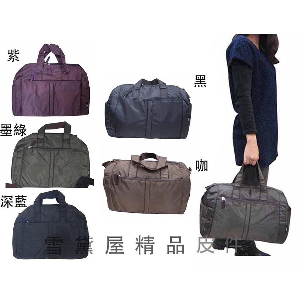 ~雪黛屋~slyness 旅行袋小型短程容量可手提可肩背可斜側背超輕防水尼龍布材質運動外出休閒活動