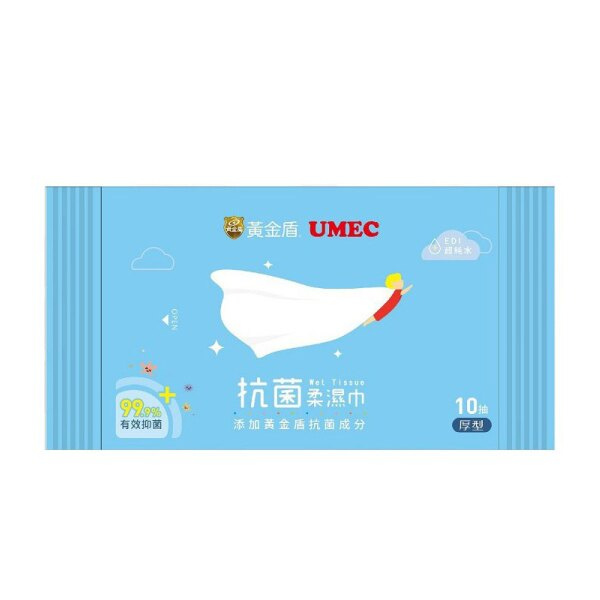 黃金盾 抗菌柔濕巾10抽36入(箱購)