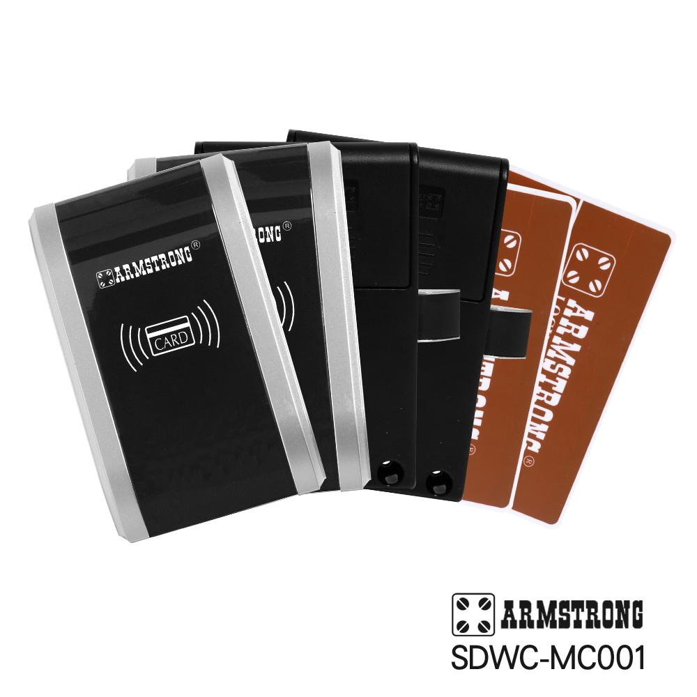 ARMSTRONG 電子儲櫃抽屜鎖_外接盒型(SDWC-MC001)x2組(DIY自行組裝)