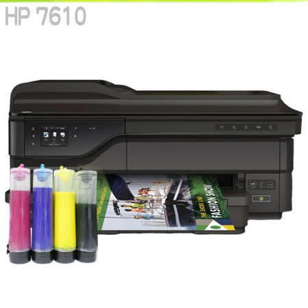 HP 7610【單向閥+防水墨水】A3+ 雲端無線全能傳真複合機 HSP連續供墨系統