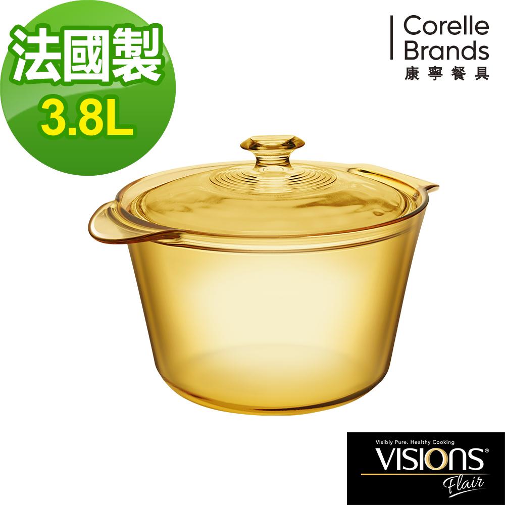 CORELLE 康寧 Visions Flair 3.8L晶華鍋