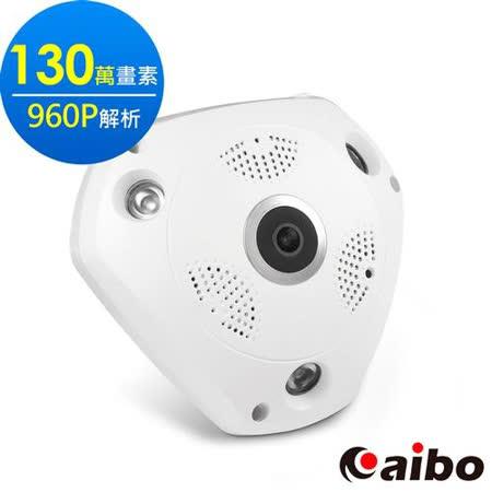 aibo IPVR2 360度環景 無線網路攝影機 (130萬畫素/960P解析)