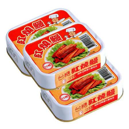 台糖 《台糖》 紅燒鰻 整箱 100g/罐;16組/箱