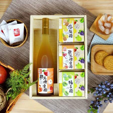 醋桶子 幸福果醋禮盒 -蘋果蜂蜜醋1瓶+隨身包3盒