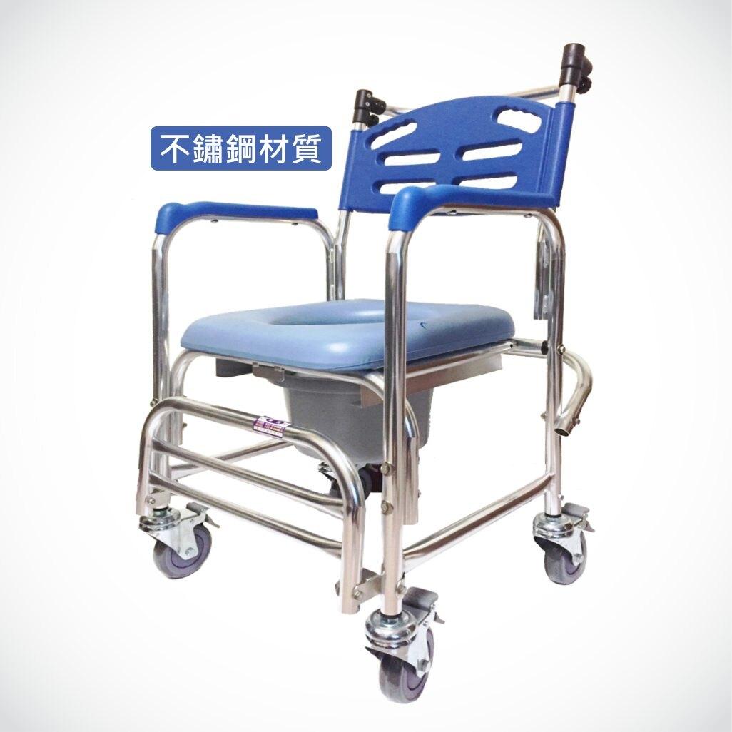 來而康 不鏽鋼 ST-A135 附輪便器椅 台灣製 可接受客訂製