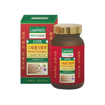 李時珍 李時珍 六味複方精華(大豆發酵精華+樟芝) 240顆裝