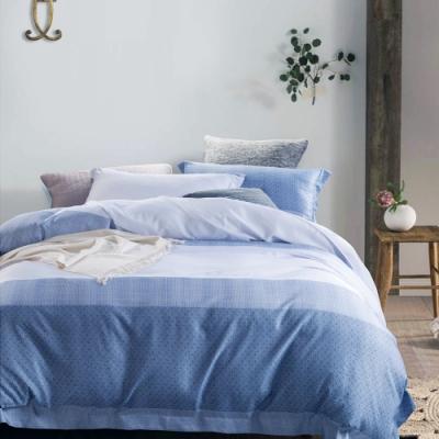 Saint Rose 摩卡-藍 特大天絲+3M專利吸濕排汗 枕套床包三件組