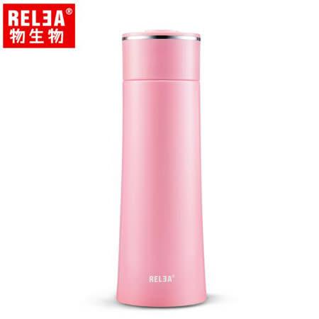 香港RELEA物生物 【香港RELEA物生物】400ml漫雪304不鏽鋼真空保溫杯 (妃紅色) 三色