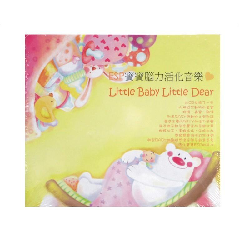 宇翔音樂 esp little baby
