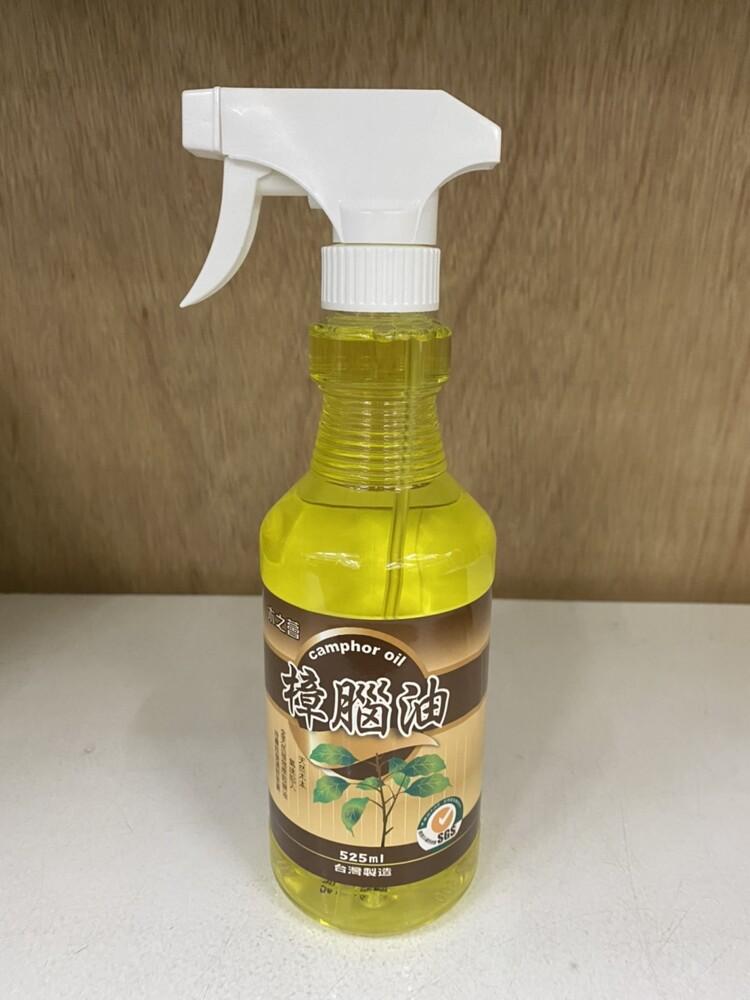 優品樟腦油 525ml 噴瓶 台灣製造