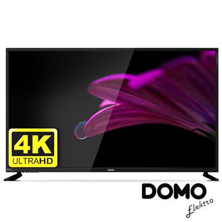 DOMO 49型4KUHD多媒體HDMI數位液晶顯示器+數位視訊盒 DOM-49A04K