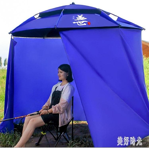 釣魚傘折疊萬向防雨大釣傘加厚黑膠圍布遮陽防曬漁具魚雨傘 PA17100『美好时光』