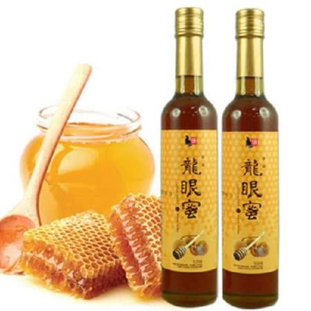 炭道 天然龍眼蜂蜜2罐組 (530g+-10g/罐)