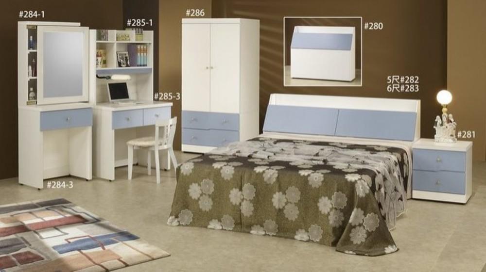 新精品gh-282 藍色系列5尺床頭 單賣床頭箱(不含其他商品) 台中以北搭配車趟免運費