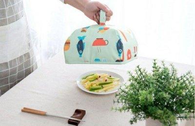 LOWDEN保鮮保溫菜罩(小)