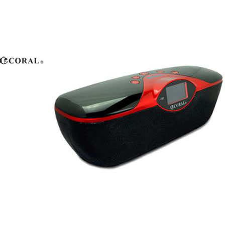 CORAL多功能藍芽音響BT-568