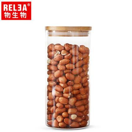 香港RELEA物生物 650ml竹蓋直筒耐熱玻璃密封罐 (透明)