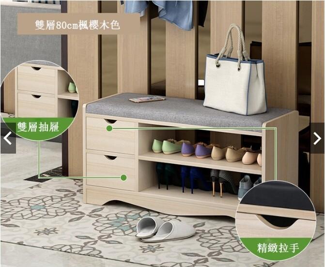 北歐鄉村風格 透氣布藝高質感收納鞋櫃