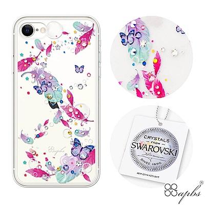 apbs iPhone SE(第二代/2020) / 8 / 7 / 6s / 6 4.7吋施華彩鑽防震雙料手機殼-夢境之翼