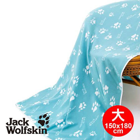 Jack Wolfskin 四季毯-藍綠(大) 150x180cm