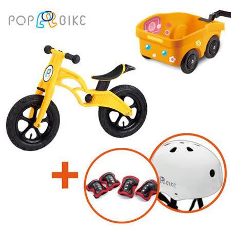 Babytiger虎兒寶 POPBIKE 兒童平衡滑步車 AIR充氣胎(六色可選) + 安全拖車組-紅